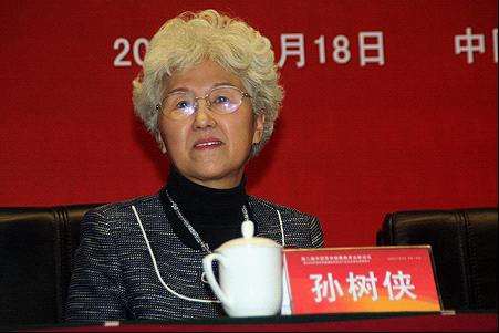 孙树侠——中国健康教育协会常务理事